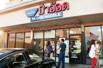 ย่านร้านอาหารไทย